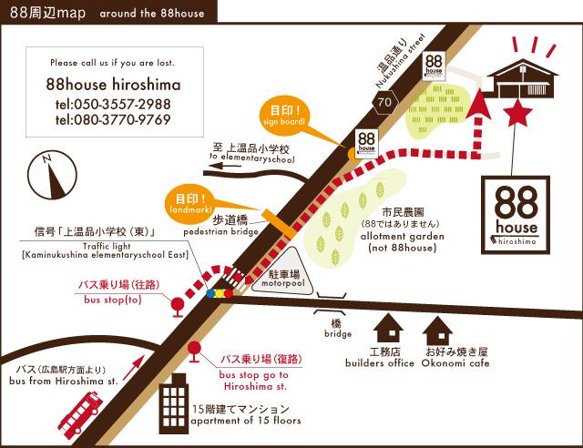 web_アクセス88周辺map