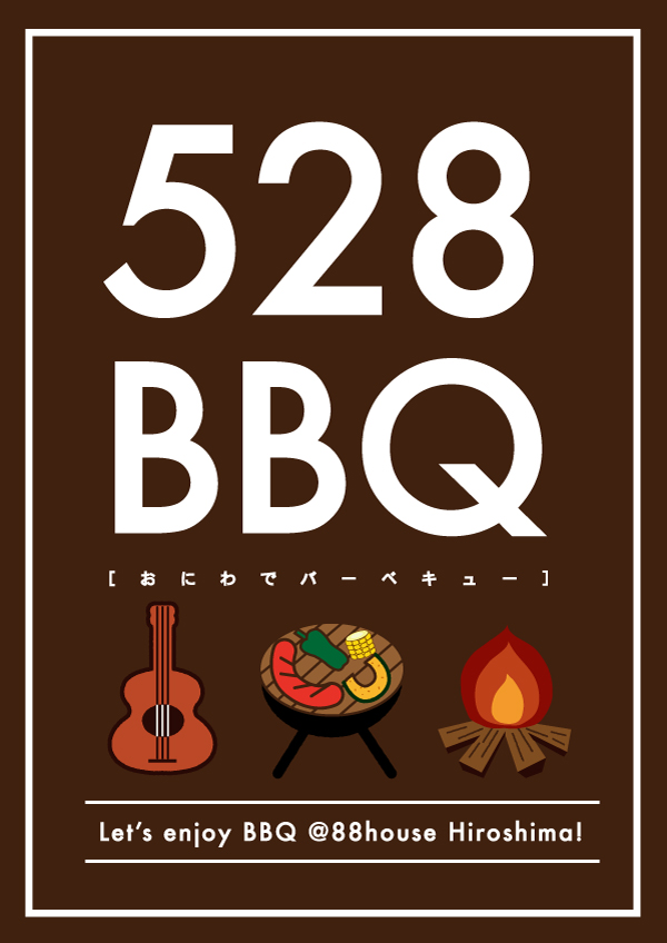528BBQ_B2ポスター