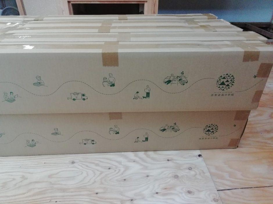 森の学校箱のイラスト